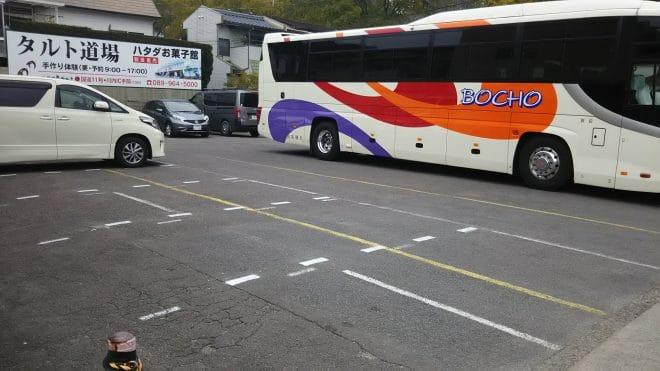 石手寺有料駐車場