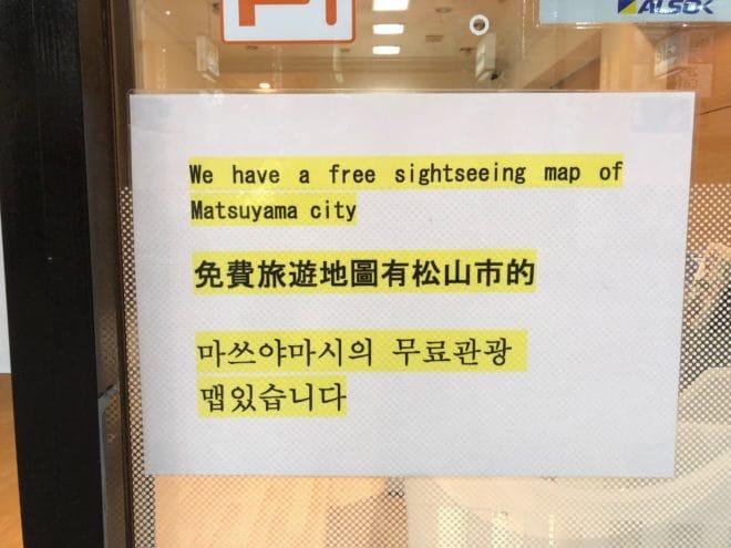 HOJAKEN大街道_情報2