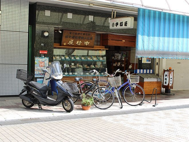 ナカムラコーヒー ご実家中村屋蒲鉾店