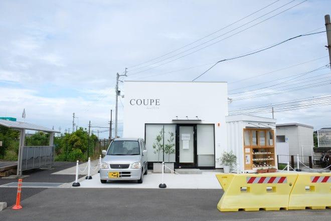 COUPE外観写真1