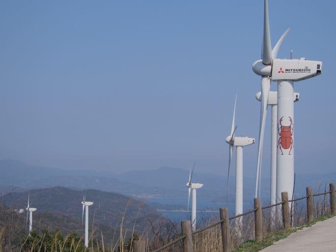 せと風の丘パーク風車