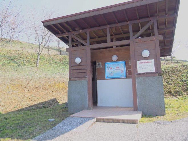せと風の丘パークトイレ