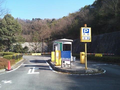 駐車場砥部側ゲート