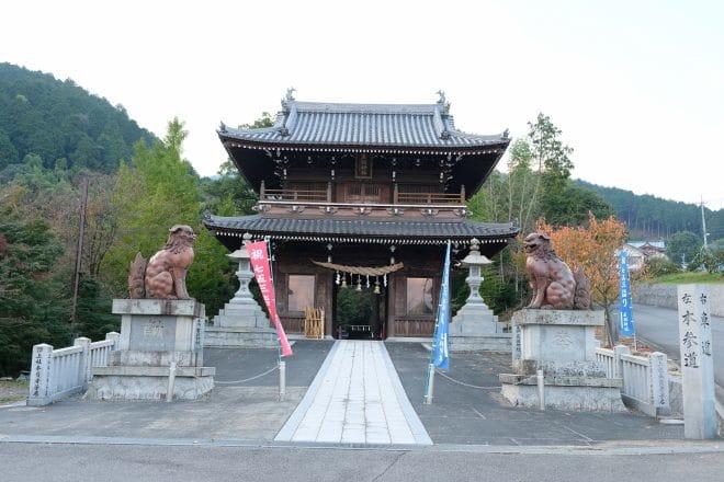 石鎚神社2