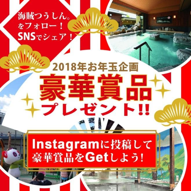 Instagram応募画像
