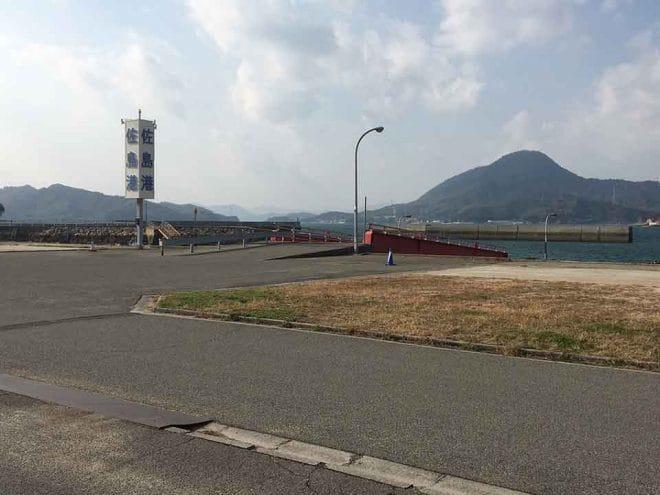 汐見の家最寄 佐島港