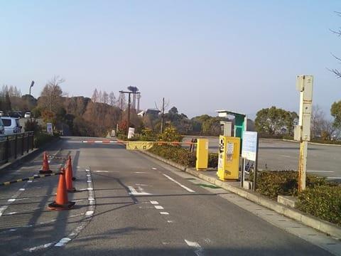 駐車場松山側ゲート