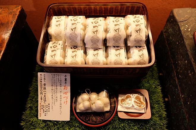 菓子屋艷三番町店_お干菓子