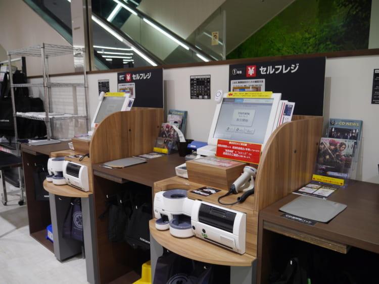 TSUTAYA新居浜店_セルフレジ