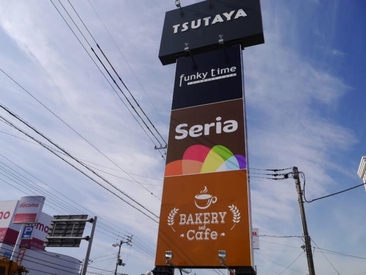 TSUTAYA新居浜店_看板