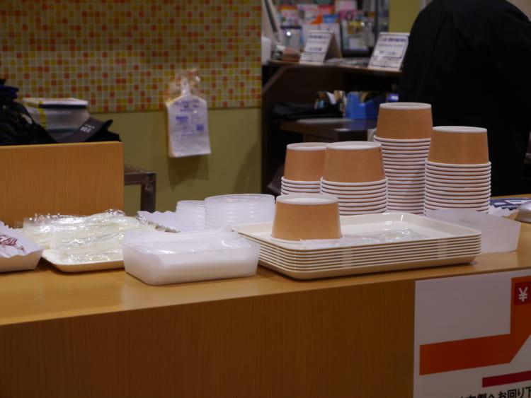 TSUTAYA新居浜店_スープバー3