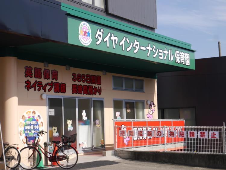 TSUTAYA新居浜店_インターナショナル保育園2