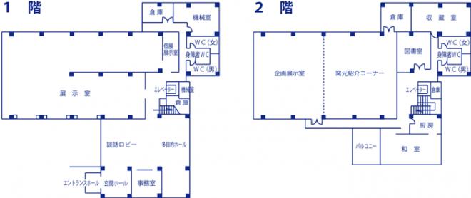 砥部焼伝統産業会館エリアマップ1