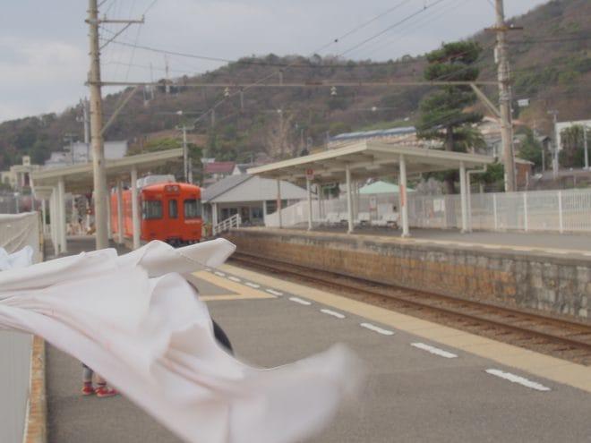 梅津寺駅ハンカチ1