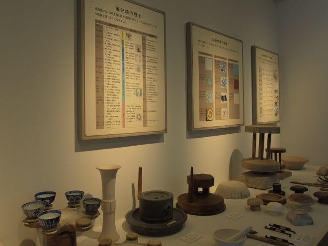 砥部焼伝統産業会館展示室5