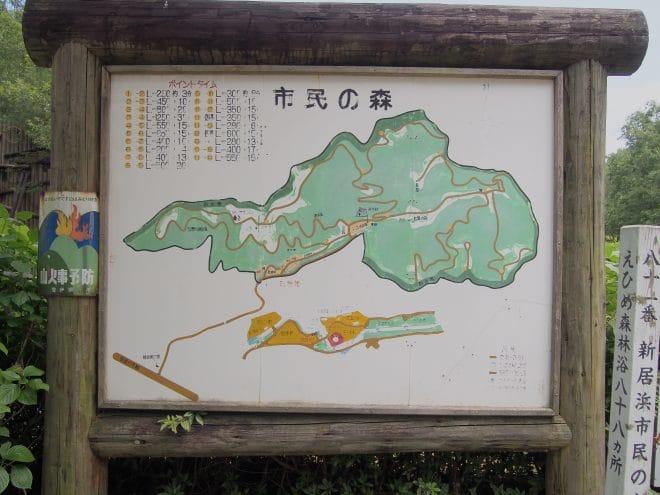 新居浜市民の森エリアマップ