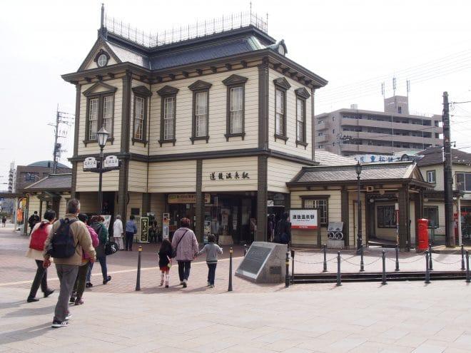 道後温泉駅外観写真1