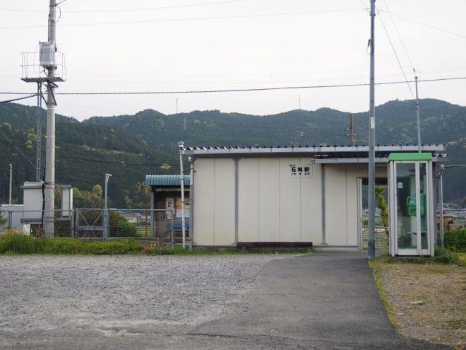 JR伊予岩城駅外観写真1
