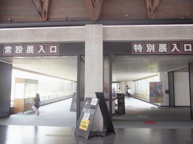 entrancehall2