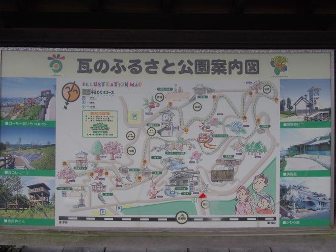 瓦ふるさと公園エリアマップ