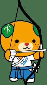 弓道_カラー