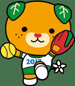 ソフトボール_カラー