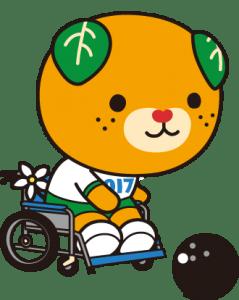 肢体障がい者ボウリング_カラー