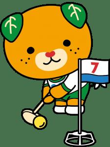 グラウンド_ゴルフ_カラー