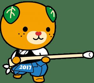 銃剣道_カラー