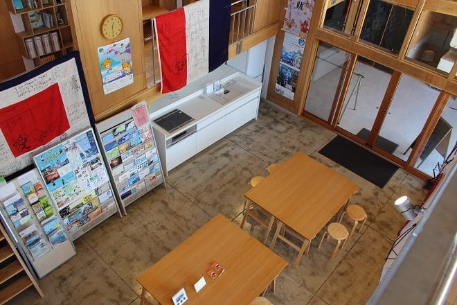 ゆげ海の駅 1階受付スペース