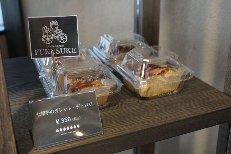 七福芋本舗商品7