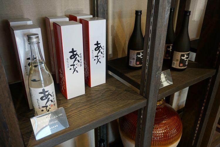 七福芋本舗商品11