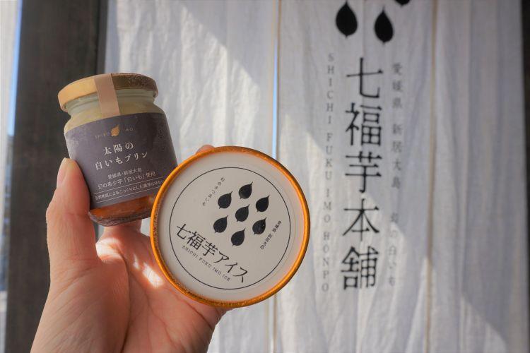 七福芋本舗アイスとプリン