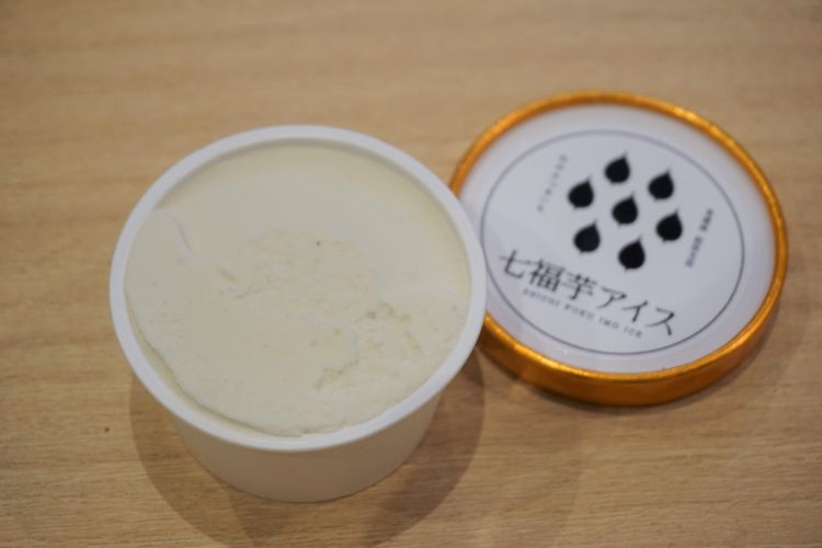 七福芋本舗焼き芋アイス