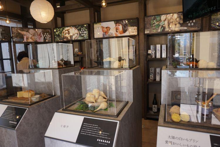 七福芋本舗商品