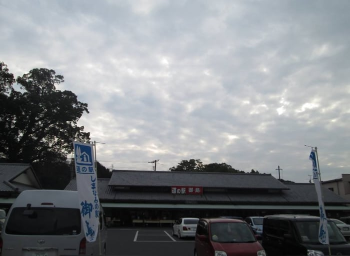 道の駅御島外観