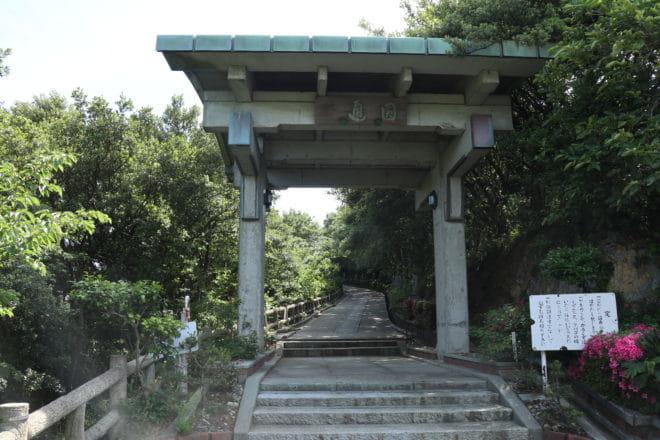 須崎観音入口