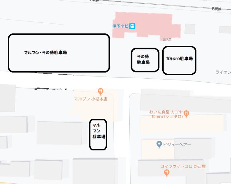 10taro駐車場