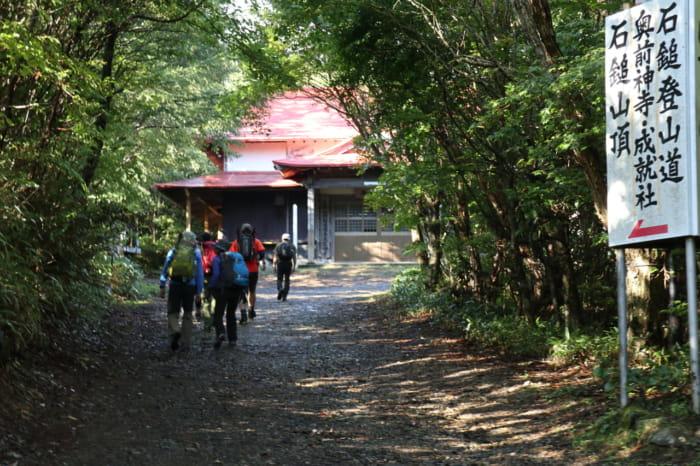 石鎚山登山道1