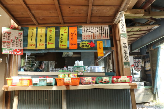 前社ヶ森小屋2