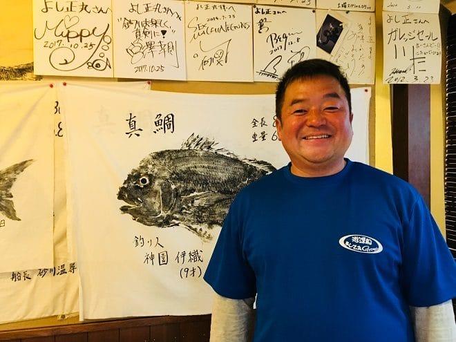 活魚・民宿よし正大将砂川さん