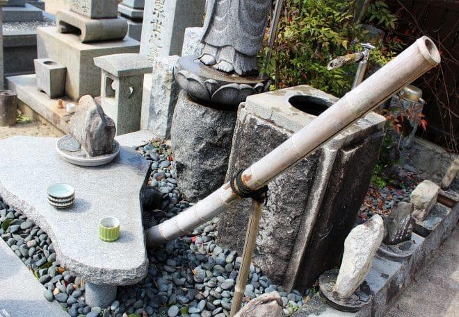 円満寺15