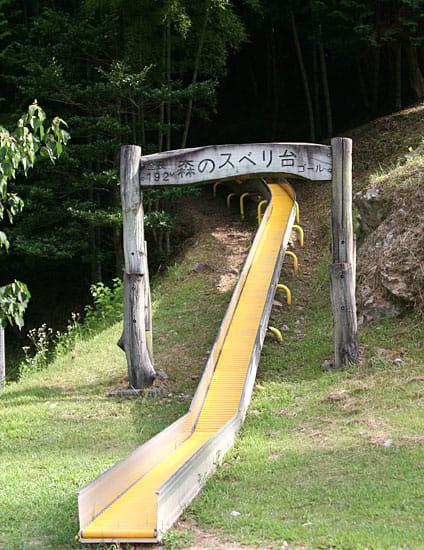 竜沢寺緑地公園巨大スライダー