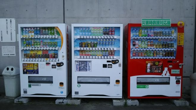 坊っちゃんスタジアム自販機