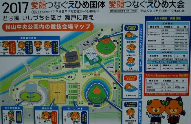 松山中央公園競技場マップ