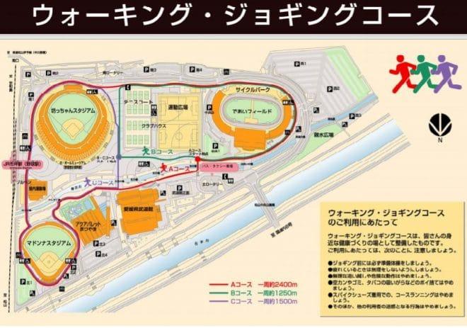坊っちゃんスタジアム ジョギング・ウォーキングコース
