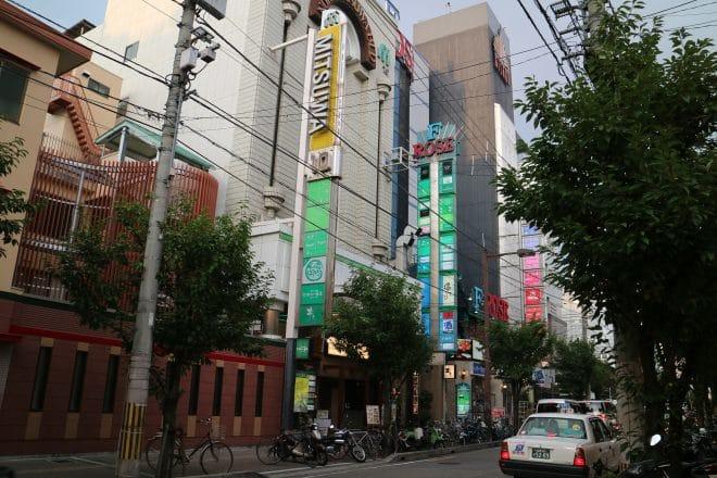 花咲か爺屋MITSUWA10ビル
