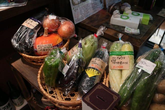 花咲か爺屋産直野菜