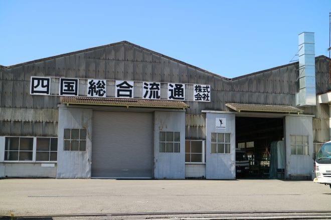 愛媛プロレス体験教室の建物1