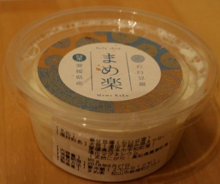 まめ楽 テイクアウト石臼豆腐